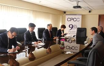 Embajador de Corea se reunió con directivos de la CPCC